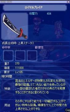 screenshot2583_2.jpg