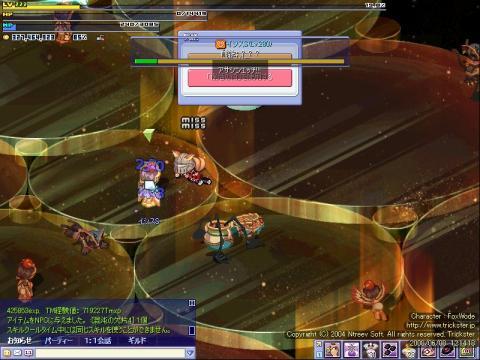 screenshot2592.jpg