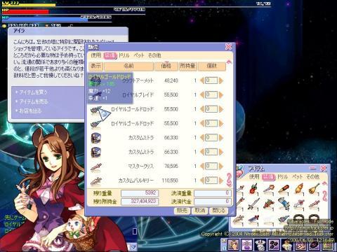 screenshot2593.jpg