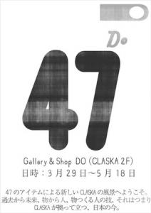 47-thumb.jpg