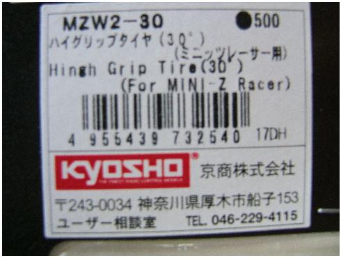 image_297.jpg