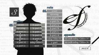 ef_dvd3_menu.jpg