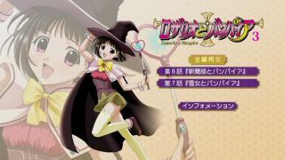 rosario_dvd3_menu.jpg