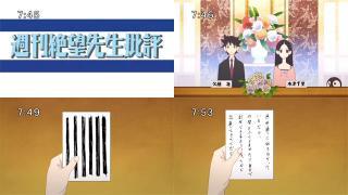 zokuzetsubou_dvd4_sp01_01.jpg