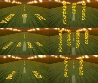 zokuzetsubou_tv_dvd4_10_01.jpg