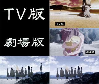 zokuzetsubou_tv_dvd4_11_06.jpg