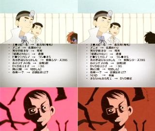 zokuzetsubou_tv_dvd4_12_08.jpg