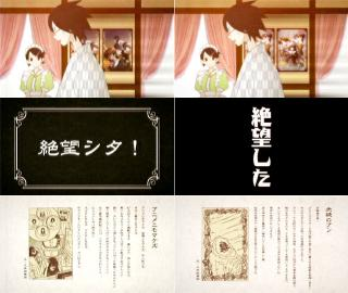 zokuzetsubou_tv_dvd4_13_13.jpg