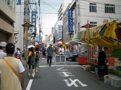 祇園祭10
