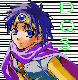 DQ3女勇者