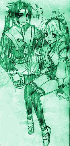 オリジ・真十郎+冴