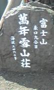Image127.jpg
