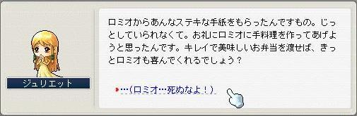 yhくぽf796
