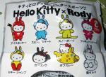 kitty&Rody
