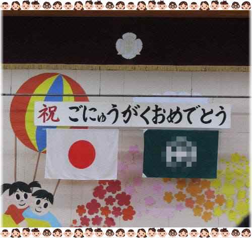 IMG_5968-1.jpg