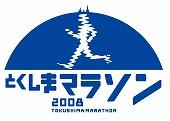 s-toku_mara.jpg