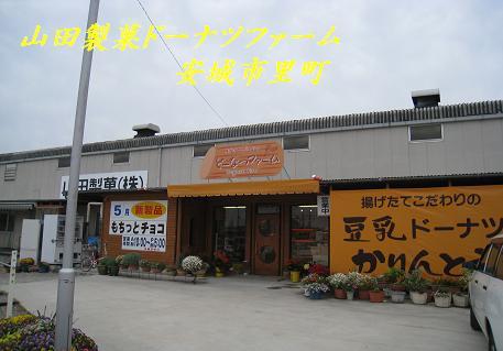 2008050102.jpg