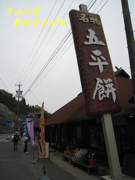 2008050104.jpg