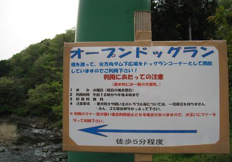 2008050112.jpg