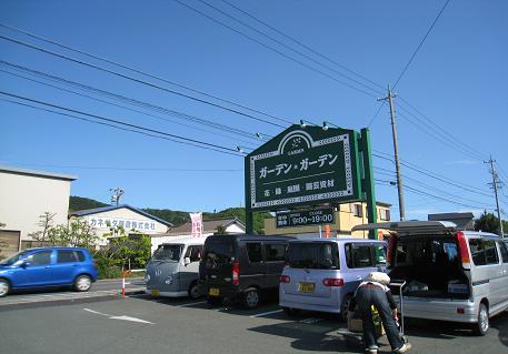 2008050321.jpg