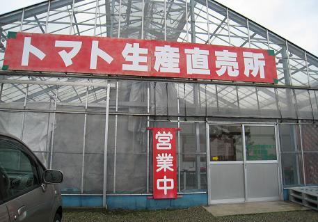 2008052901.jpg