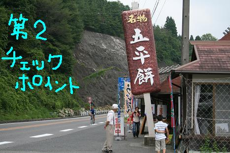 2008072115.jpg