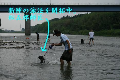 2008081047.jpg