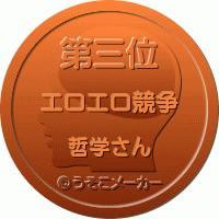 medal12.jpg