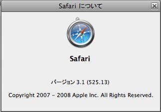 Safari 3.1