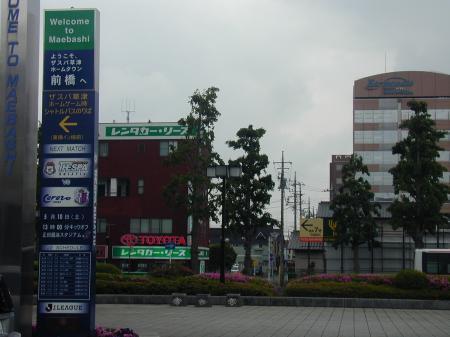 前橋駅南口看板