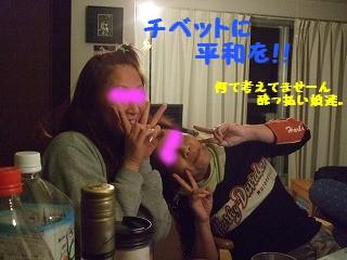2008_0330kiyoshikoujin0083y