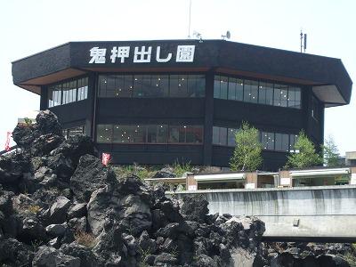 2008_0508karuizawa0097.jpg