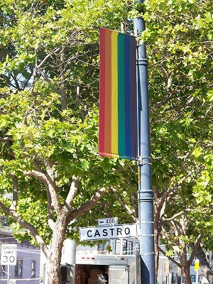 SF_Gay_Kinjyo_CastroDistrict.jpg