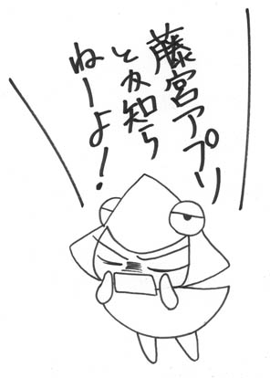 080507_umesu.jpg