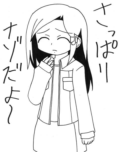 080515_yuuka.jpg