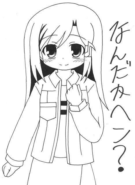 080530_yuuka.jpg