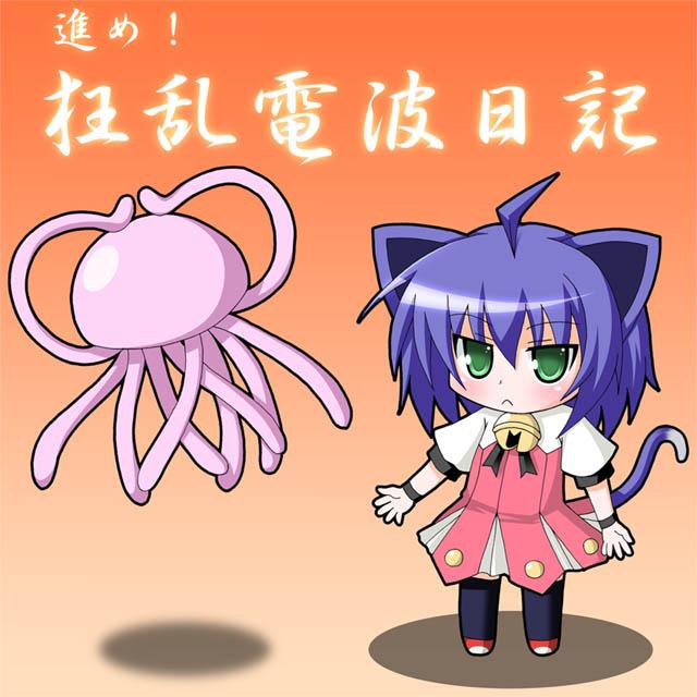 080613_susume_kyourandenpa.jpg