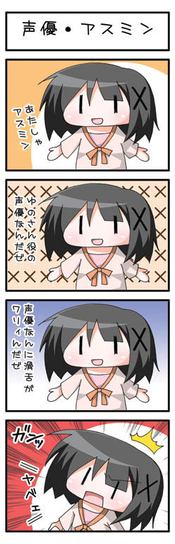 asumi_001.jpg