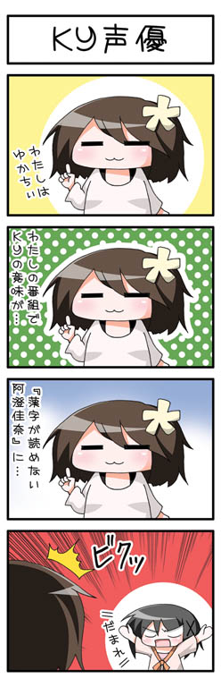 asumi_002.jpg