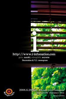 0628i-flyer.jpg