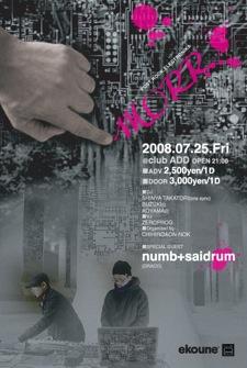 2008_7_25_morr.jpg