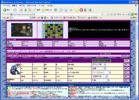 MIB5.jpg