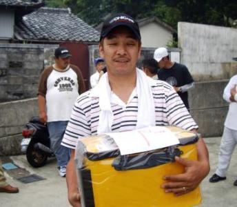 CYOUYUU2_convert_20080609195423.jpg
