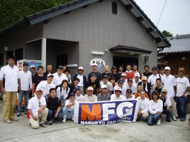 SYUUGOU_convert_20080610210757.jpg
