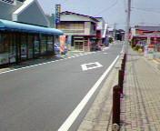 200807201235000.jpg
