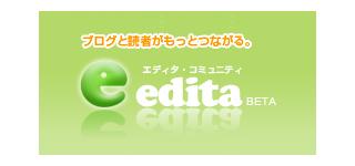 edita1