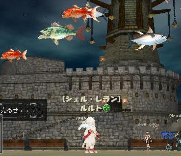 空を飛ぶ巨大な魚