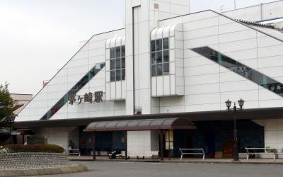 出発地は茅ヶ崎駅