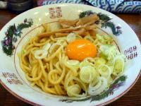 油そば(肉抜き)・生卵