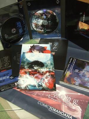 空の境界一章DVD。